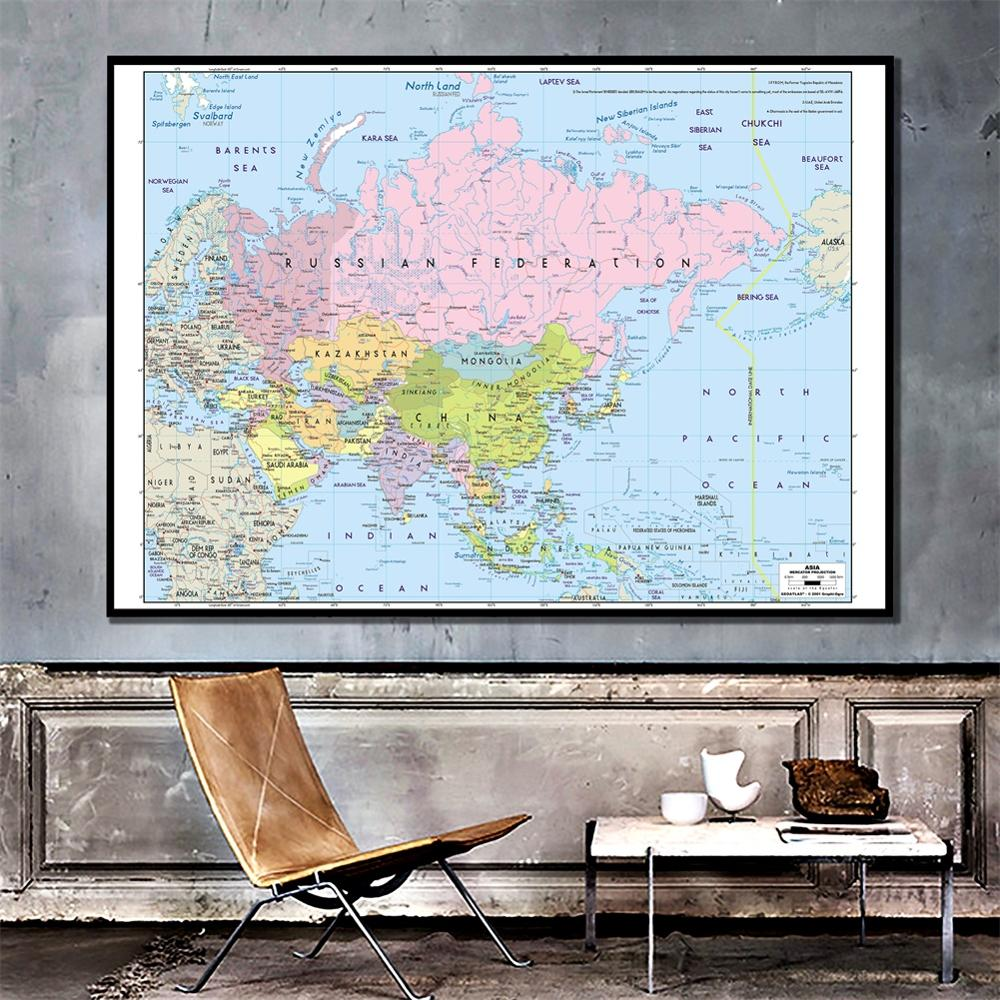 2ftx3ft Asia Mercator Projection HD Asia Map For Home Office Wall Decor And Education Study