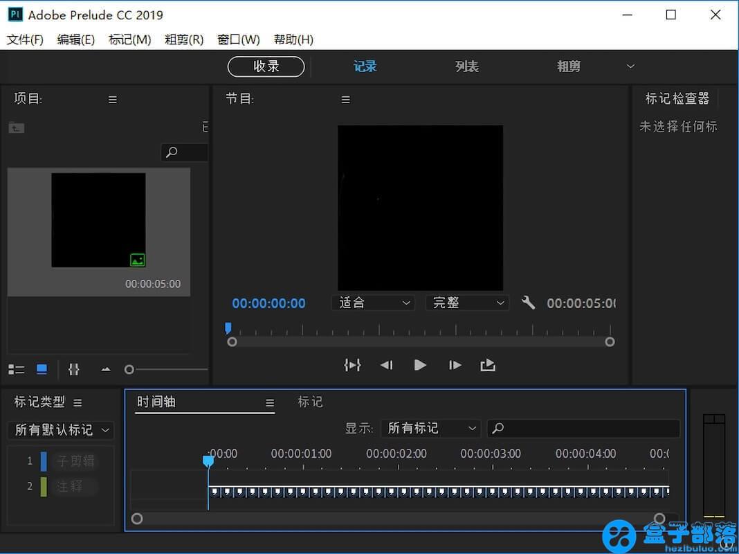 Adobe Prelude CC 2017 视频记录采集工具