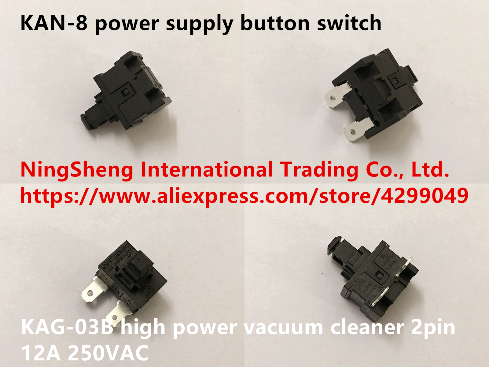 Original new 100% KAN-8 power supply button switch <font><b>KAG</b></font>-03B high power vacuum cleaner 2pin 12A 250VAC image