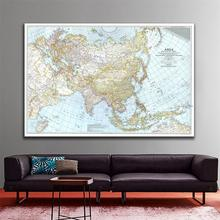 23.6x35.4 inches  Fine Canvas Spray Painting Map of Asia And Adjacent Areas For Lounge Wall Decor