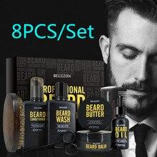 8Pcs/set Barbe Beard Growth Kit Hair Growth Enhancer Set Beard Growth Essentital Oil Facial Beard Ca