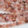 Натуральные гематоидные кварцевые круглые бусины 8 мм