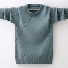 Dzieci chłopcy sweter 2020 jesienno-zimowa dzianina bawełniana odzież niemowlęca dzieci sweter kardigan dla chłopców 3-12 lat odzież wierzchnia płaszcz tanie tanio COTTON Na co dzień Stałe REGULAR O-neck dwq331 Pełna PATTERN Pasuje prawda na wymiar weź swój normalny rozmiar Single Breasted