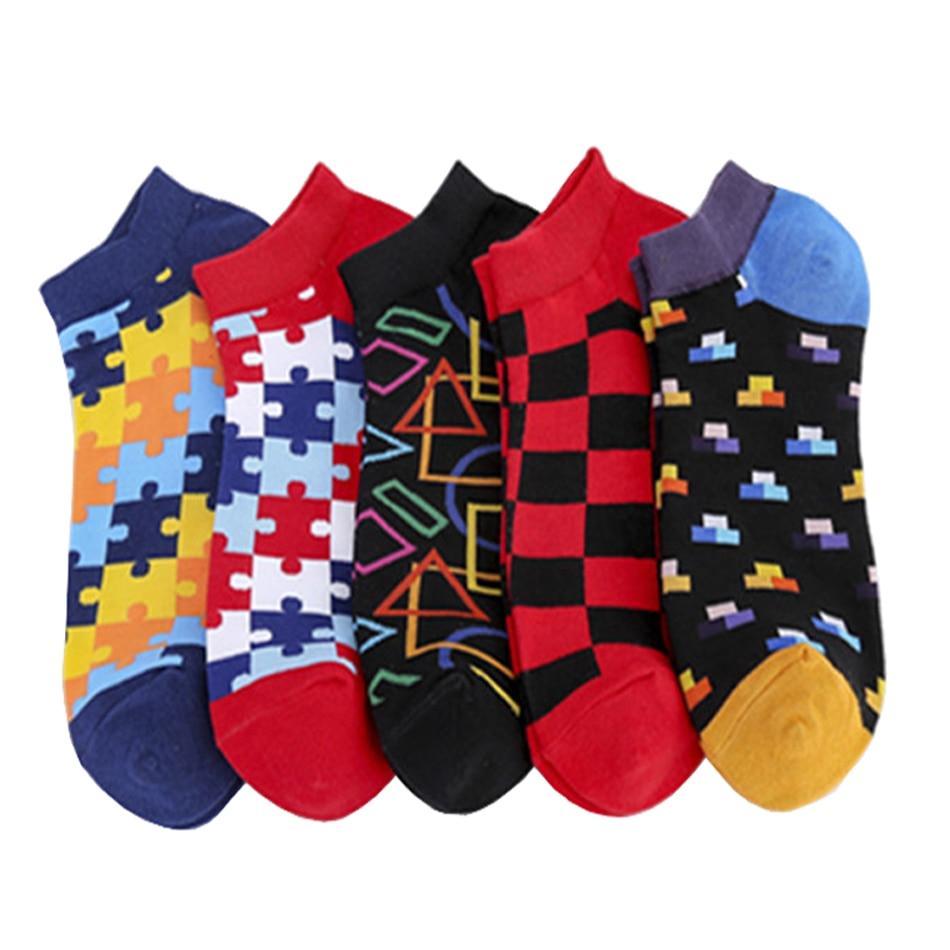 5 Pairs Men's Ankle Socks New Design Casual Short Socks Men Breathable High Quality Happy Colored Cotton Socks Men Size 39-46
