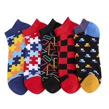 5 Pairs Men's Ankle Socks New Design Casual Short Socks Men