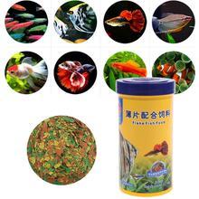 250ml Ornamental Fish Food Goldfish Carp Guppies Small Medium Tropical Fishes Flakes Feed Aquarium Accessories