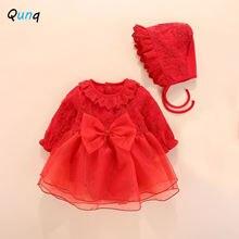 Qunq 1 год день рождения вечерние платья высокое качество платье