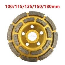 Алмазный сегментный шлифовальный круг 100/115/125/150/180 мм, дисковая шлифовальная машина, бетон, гранит, камень, резка, Прямая поставка
