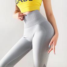 Nowa wysoka talia bezszwowe bieganie Legging kobiece oddychające drążą legginsy Fitness elastyczne mocno szybkie suche sportowe Legging tanie tanio Mermaid Curve WOMEN Poliester NYLON spandex Elastyczny pas MITAO-PANT002 Pełnej długości Pasuje prawda na wymiar weź swój normalny rozmiar