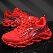 Амортизирующая мужская спортивная обувь легкие массивные кроссовки