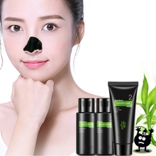 Deep Cleansing Peel Off Mask Pores Shrinking Acne Treatment Blackhead Removal Bamboo Charcoal Black Mask high quality black head remove shrink pores natural bamboo charcoal mask blackhead purifying peel off black face mask