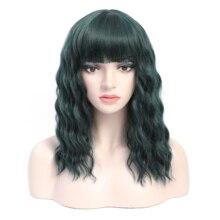 COSYCODE perruque ondulée courte verte 14 pouces, perruque ondulée naturelle pour femmes, postiche synthétique pour fête dhalloween