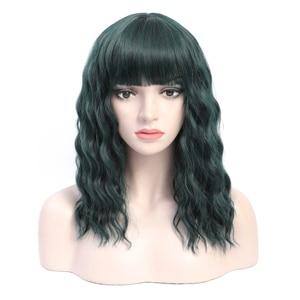Image 1 - COSYCODE perruque ondulée courte verte 14 pouces, perruque ondulée naturelle pour femmes, postiche synthétique pour fête dhalloween