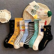 Socks female Korean style hair dryer ins tide autumn and winter Japanese college style street sports fashion couple socks