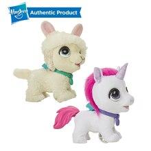 Hasbro FurReal Friends Walkalots большой Wags Единорог кошка, большая собака, котенок, Lil' Wags кролик, ходунки мех Домашние животные игрушки и подарки для детей
