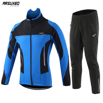 ARSUXEO Men Winter Cycling Jacket Set Windproof Waterproof Bicycle Pants Trousers Thermal Sportswear Bike Suits Clothing 15FF