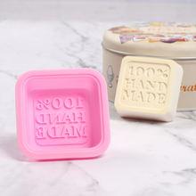 """Новая """"сделай сам"""" для мыла силиконовые формы квадратные"""