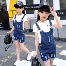 Комплекты для девочек подростков комплекты летней одежды комбинезоны