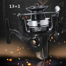 Fishing Wheel Full Metal Wire Cup Far Distant Spinning Reel