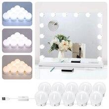 Светодиодный Зеркало для профессионального макияжа светильник с полной подсветкой зеркало USB диммле настольное зеркало с светильник 3 цвет...