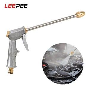 Image 1 - LEEPEE 27CM Metal Water Gun Garden Water Jet Washer High Pressure Power Washer Spray Car Washing Tools High Pressure Water Gun