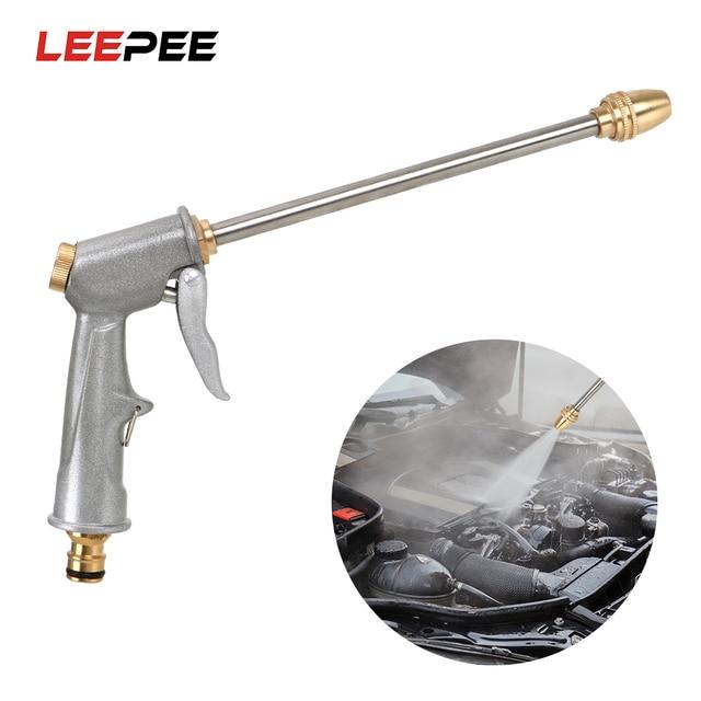 LEEPEE 27CM מתכת מים גן אקדח מים כביסה סילון לחץ גבוה כוח מכונת כביסה תרסיס רכב כביסה כלים לחץ גבוהה מים אקדח