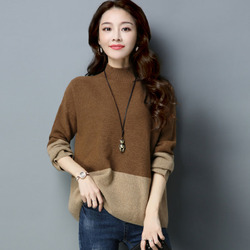 Half Turtleneck Sweater Womens Knitting Bottoming Black Pullover Casual Plus Size Brown Khaki Tops Girls Winter Clothes Woman