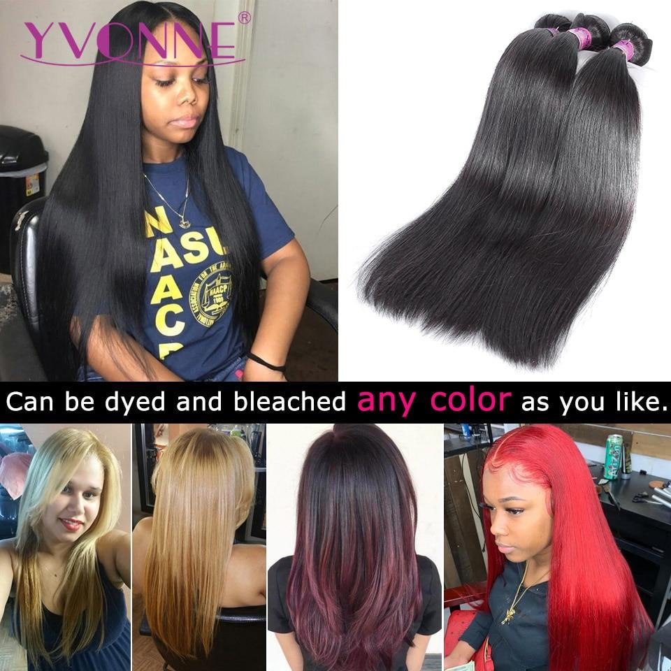Yvonne Brazilian Straight Virgin Hair Bundles 1/3 Piece Natural Color Human Hair Weave