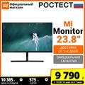 ЖК-монитор Xiaomi Mi Monitor 23.8