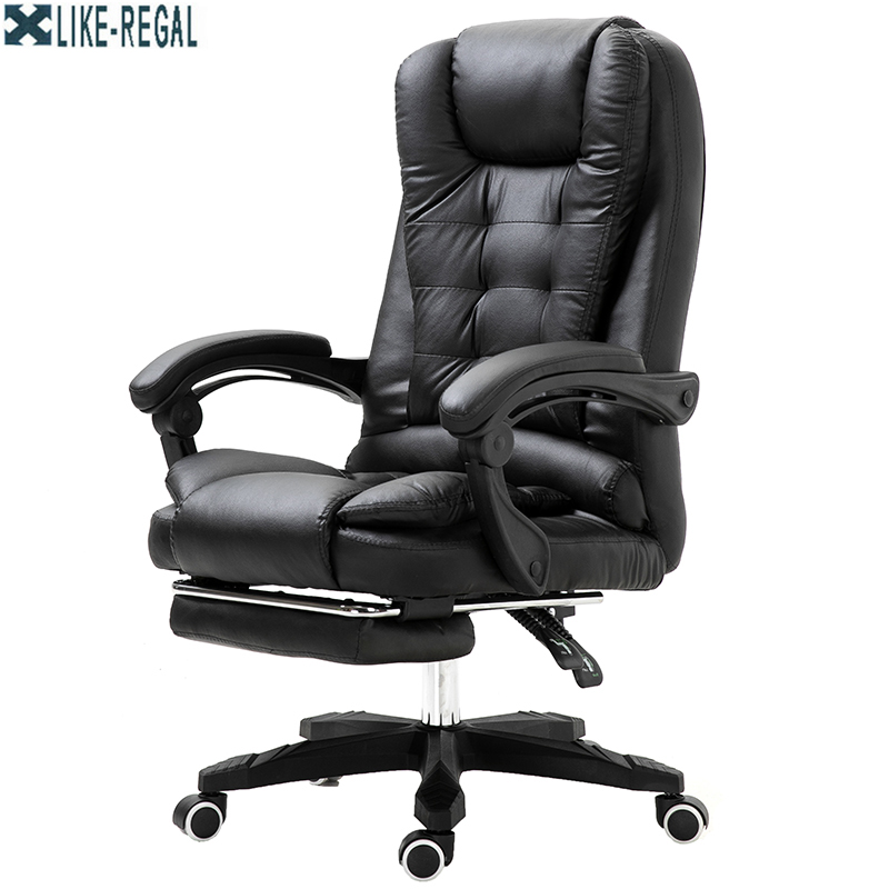 High quality office chair, computer chair, ergonomic chair with footstool|Office Chairs| |  -