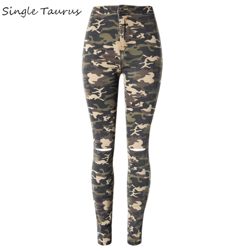 High Waist Camouflage Jeans Women Knee Hole Pantalon Militaire Femme Push Up Military Cintura Alta Skinny Denim Pants Mujer 2019