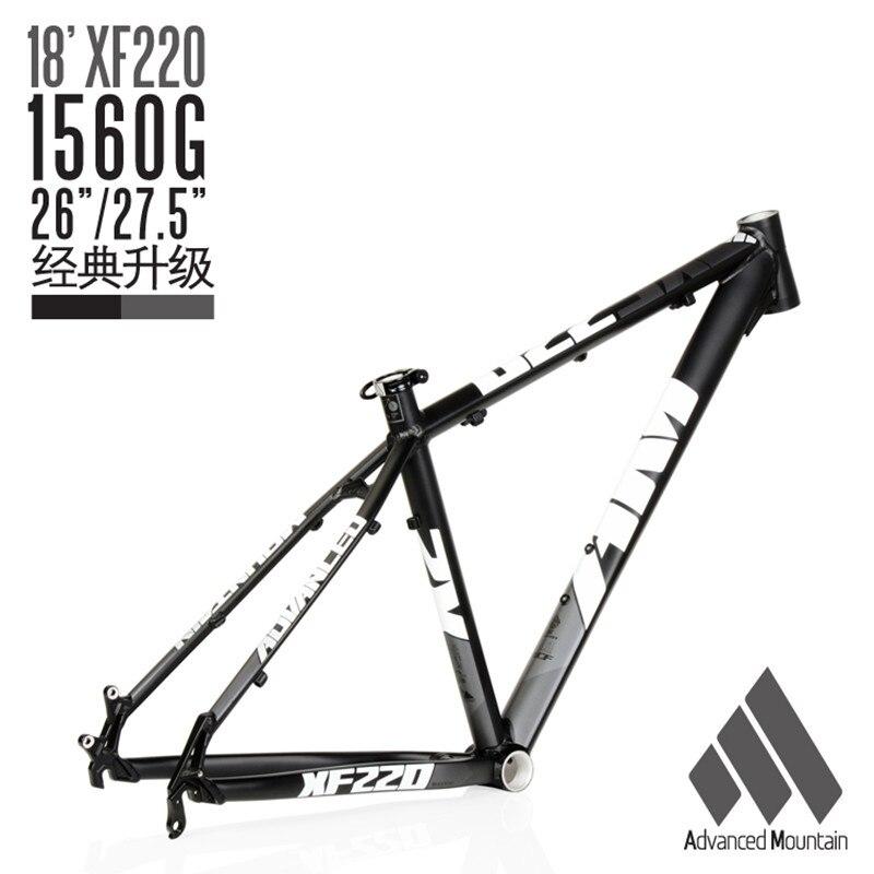 Легкий велосипед рама AM XF220 Алюминий сплав 26/27. 5ER 650B горный велосипед XC рама 16/17/18 дюймов MTB рама