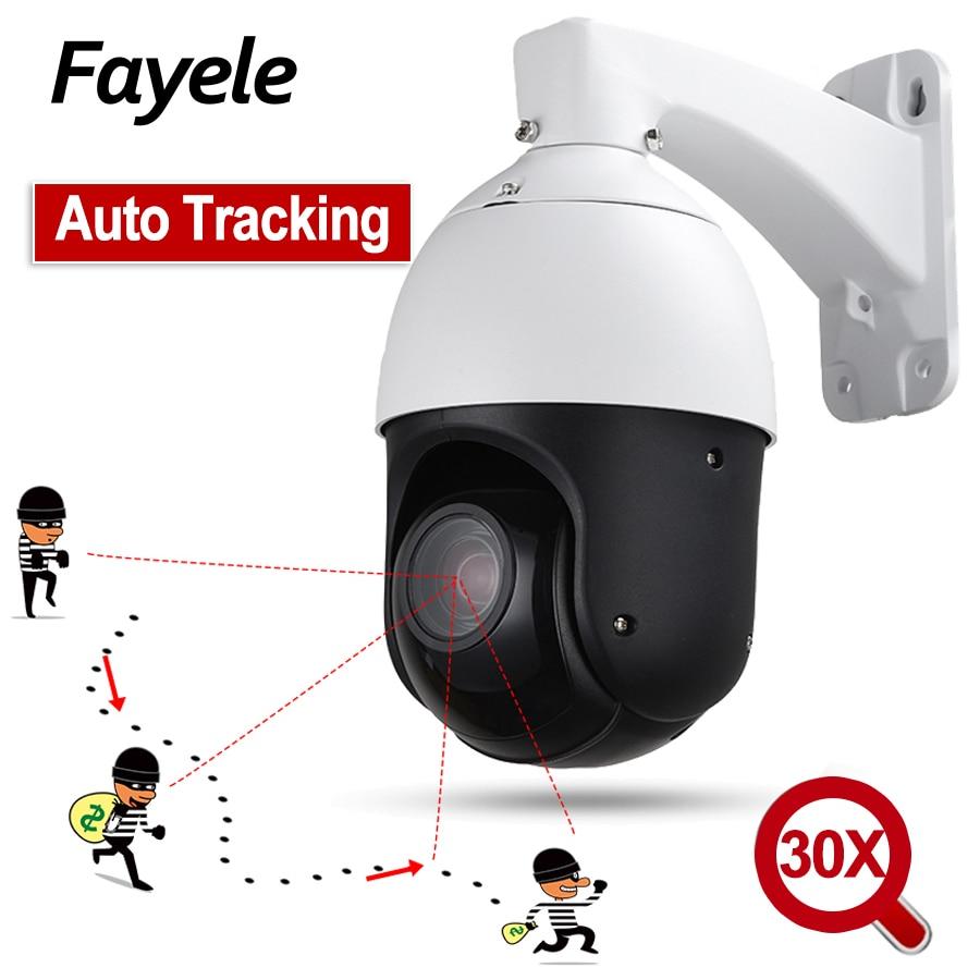 IP66 Открытый POE 2MP Автоматическое отслеживание PTZ камера распознавание человека распознавание гуманоида H.265 IP камера IR100M автоматический трекер 30X зум