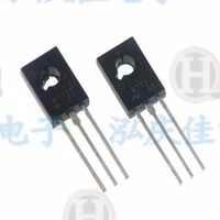 B772 TO126 2SB772-126 PNP 3A/40V de baja potencia Transistor triodo 100% nuevo 20 piezas IC