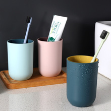 Nordic style Home Creative Bicolor Cup Simple Children Couple Portable Cup Thick Two-Color Wash Plain Toothbrush Cup Home wash household wash cup couple s toothbrush cup plastic creative simple mouth cup tooth mug toothbrush case
