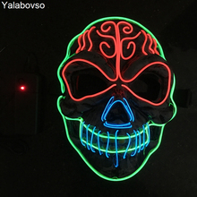 10 COLOR Option Skull Party Masks EL Wire Mask Flashing Cosplay LED MASK Costume Anonymous Neon Mask For Glowing Masks Z2 halloween led skull mask purge masks election mascara costume purge movie el wire dj party lighting glow in dark cosplay masks