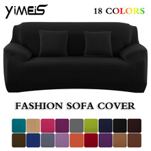 1/2/3/4 Seat Solid Color Stretch Sofa Cover Non-slip Sofa Cover Four Seasons All-inclusive Elastic Sofa Cushion Sofa Towel four person sofa four seasons universal elastic tight all inclusive all inclusive fabric non slip sanding sofa cover sofa cushio