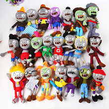 купить 2pcs 22 Styles Plants vs Zombies Plush Toys Plants PVZ Gargantuar Hats Pirate Duck Zombie Plush Baby Toy for Kids Gift Party Toy по цене 584.88 рублей