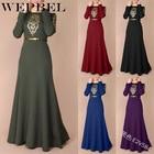 WEPBEL Women Muslim ...
