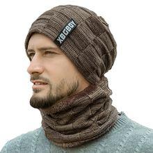 2 шт модные осенне зимние шерстяные шапки мужские уличные для