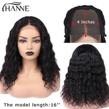 Волна воды 4*4 Кружева Закрытие парики 3 части человеческих волос парики Glueless 8-24 дюймов Remy парик шнурка для женщин натуральный цвет HANNE