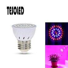 LED Plant Grow Light Bulb E27/GU10 Full Spectrum 110/220V UV Lamp Flower Seedling 35/28/21 SMD 5733-PC 8.17