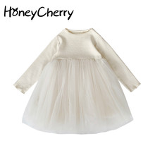 Girlsautumn Dresses With Foreign Style 2020 New Childrens Princess Pengpeng dress And Babys Mesh Dresses