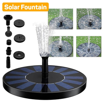 Mini Solar Fountain Floating Garden Water Pool Pond Decoration Panel Powered Kit For