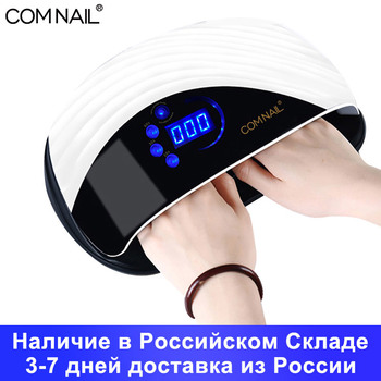 120W UV LED Gel Nail Lamp With Fan Two Hands Nail Dryer For Drying All Gel Polish Sensor Sun Led Light Nail Art Manicure Tools