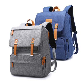 Lequeen Backpack Travel bag Diaper bag Thermos bag Portable Mummy bag pure color Baby nursing bag Buckle style Bebe accessories backpack travel bag diaper bag thermos bag portable mummy bag pure color baby nursing bag buckle style bebe accessories