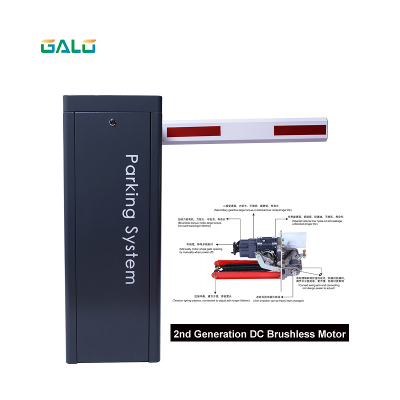 Low Noise DC Brushless DC New Technology Parking Lot Door Vehicle Access Arm Parking Door Length 1M-5M Parking Barrier