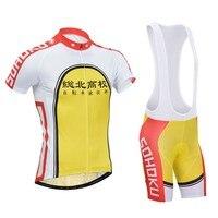Sohoku conjunto de ciclismo 9d bicicleta  uniforme japonesa de secagem rápida para bike culotte