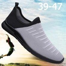 Легкие беговые кроссовки Damyuan 47, дышащая модная мужская спортивная обувь 46, удобные мужские кроссовки большого размера, повседневная обувь