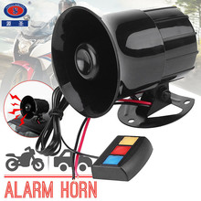 цена на YUANSHENG Motorcycle Car Security Horn 12V 3 Sound Loud Car Warning Alarm Police Fire Siren Horn PA Speaker System 20W